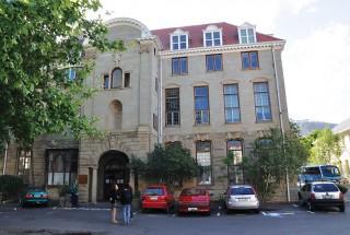 UCT ELC Campus