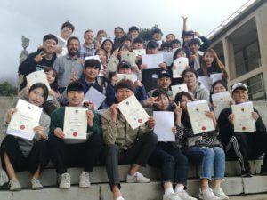 Daegu University Graduation   UCT English Language Centre
