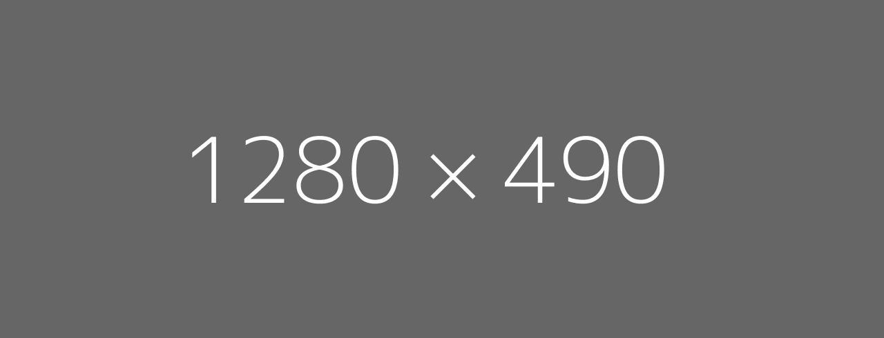 1280x490